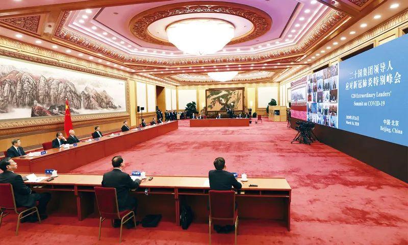 2020年3月26日,国家主席习近平在北京出席二十国集团领导人应对新冠肺炎特别峰会并发表题为《携手抗疫 共克时艰》的重要讲话。新华社记者 庞兴雷/摄