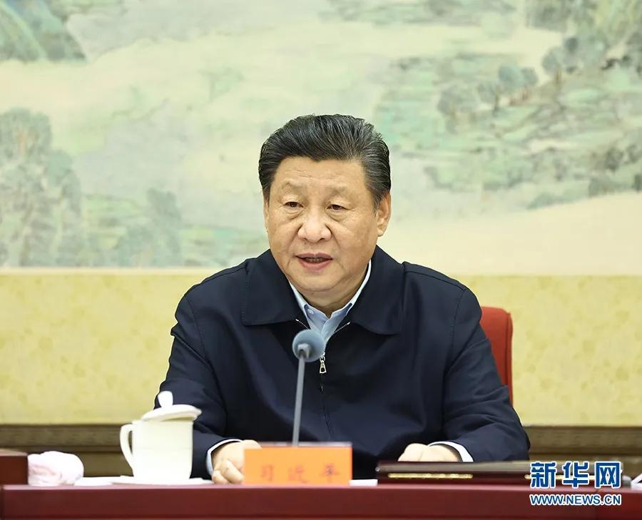 12月24日至25日,中共中央政治局召开民主生活会,中共中央总书记习近平主持会议并发表重要讲话。 新华社记者 鞠鹏 摄