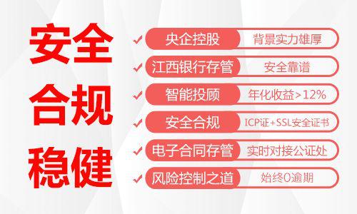 适合新手的P2P理财平台:红岭创投、17来财、陆金所