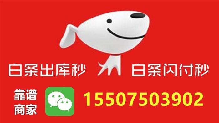 http://www.shangoudaohang.com/chuangtou/259913.html