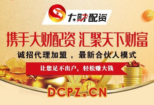 http://www.weixinrensheng.com/caijingmi/2217496.html