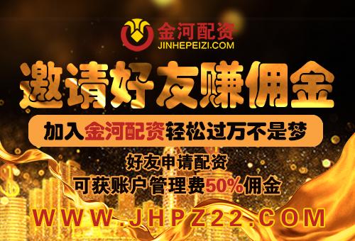 http://www.weixinrensheng.com/caijingmi/2220322.html