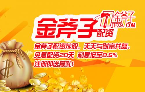 http://www.weixinrensheng.com/caijingmi/2229236.html