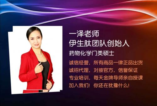 http://www.weixinrensheng.com/yangshengtang/2245176.html