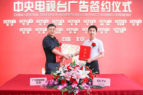 http://www.hjw123.com/meilizhongguo/129621.html