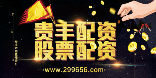 http://www.k2summit.cn/shumashebei/2911658.html