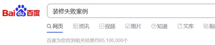 http://www.zgqhl.cn/wenhuayichan/54471.html