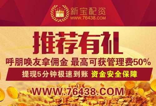 http://www.edaojz.cn/tiyujiankang/797246.html