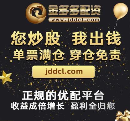 http://www.edaojz.cn/jiaoyuwenhua/798501.html