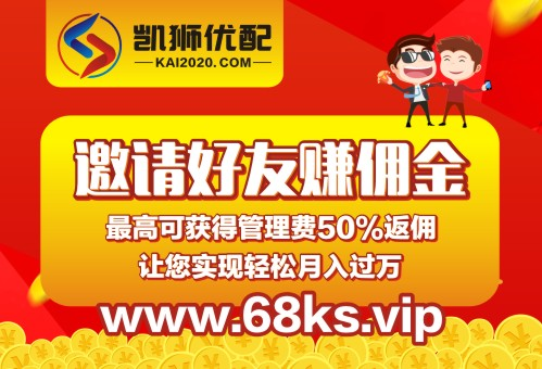 西安股票配资官方网站,网上炒股开户