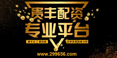 咸宁股票配资官网