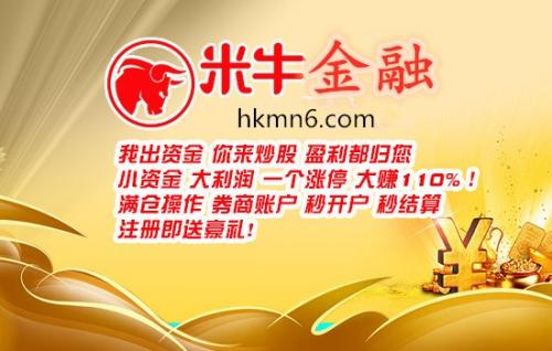 http://www.weixinrensheng.com/caijingmi/2397359.html