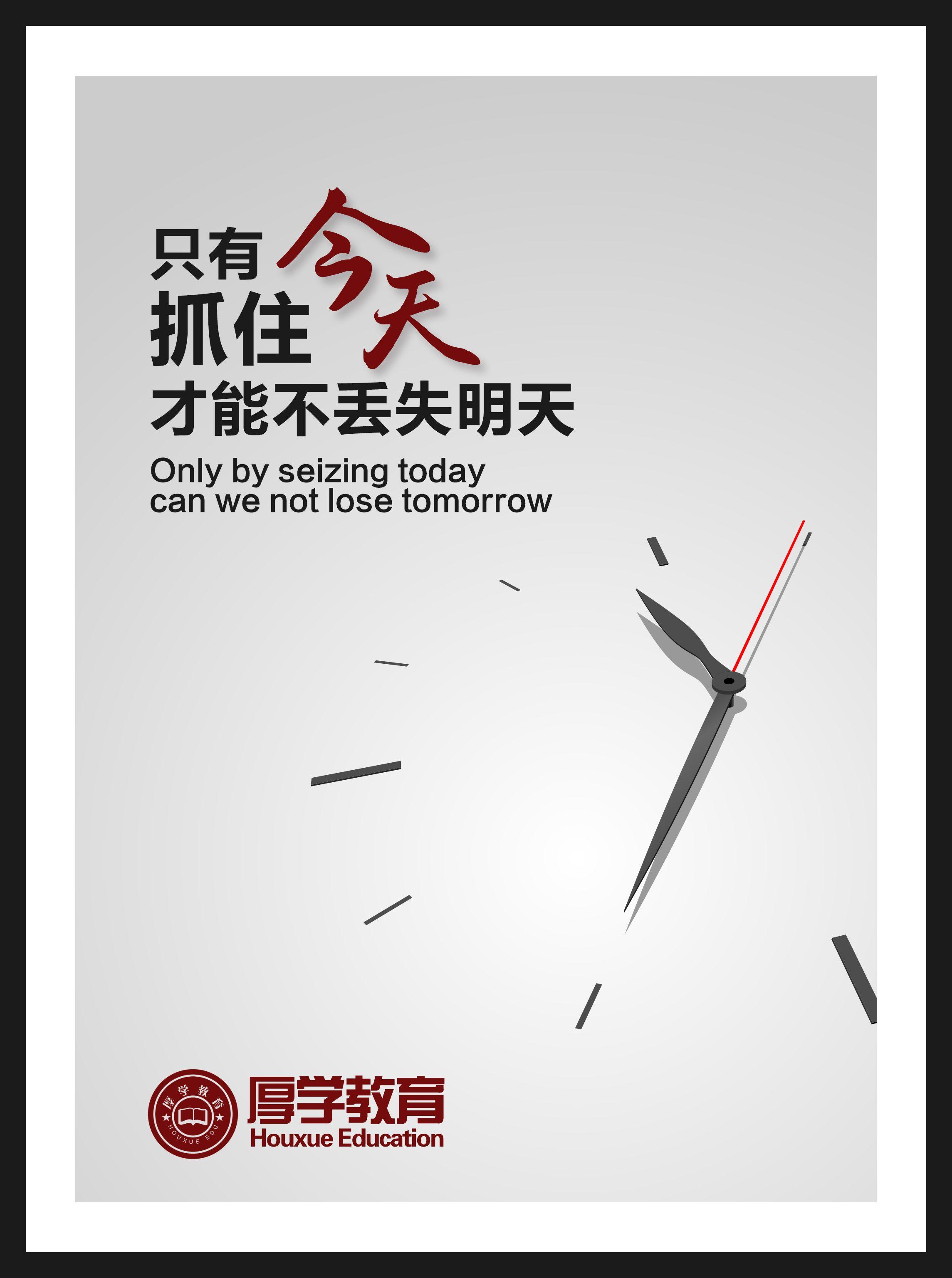 http://www.umeiwen.com/jiaoyu/1062721.html