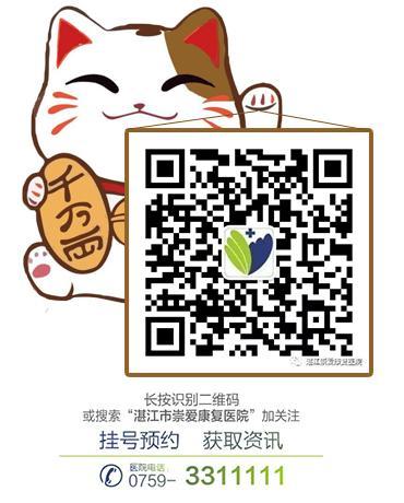 http://www.880759.com/kejizhishi/13424.html