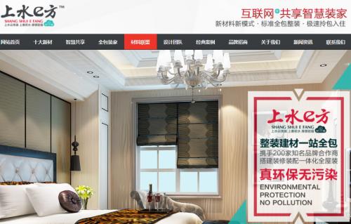 http://www.qwican.com/fangchanshichang/2370899.html