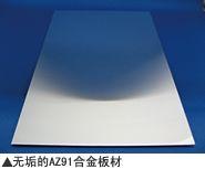 http://www.zgcg360.com/shuinuandiangong/539639.html