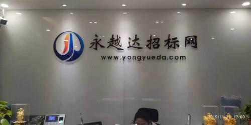 http://www.ectippc.com/hulianwang/253534.html