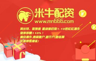http://www.weixinrensheng.com/caijingmi/1211307.html