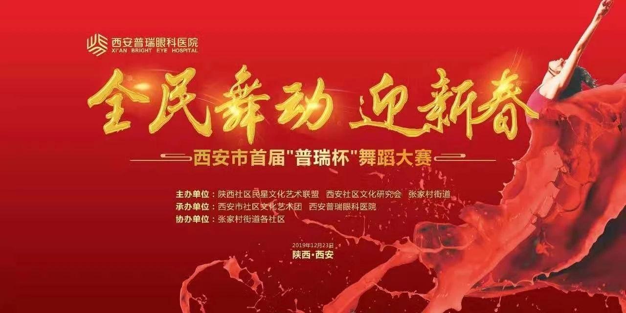http://www.xaxlfz.com/xianjingji/82064.html