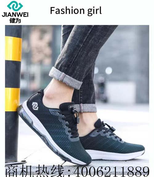 全民健步功能鞋代理哪家好?健为让普通鞋变身健步功能鞋