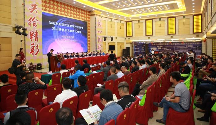 http://www.jindafengzhubao.com/qiyexinwen/47161.html