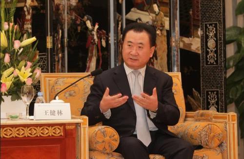 王健林5亿设局,Herbalmax瑞维拓