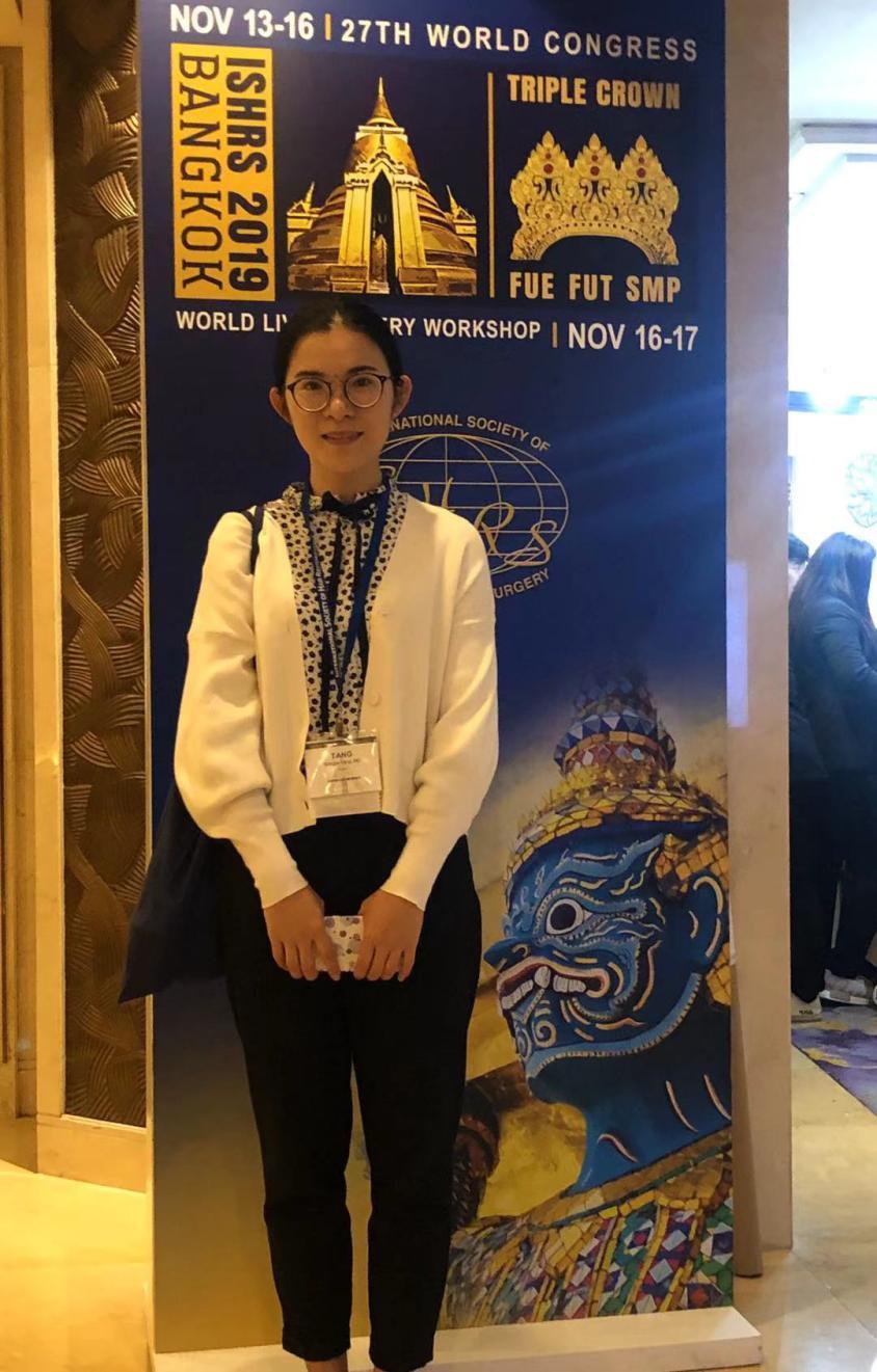 杭州市一汤宋佳医生获颁 ABHRS官方专证,为中国植发国际舞台再添