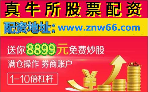 http://www.shangoudaohang.com/chuangtou/293059.html