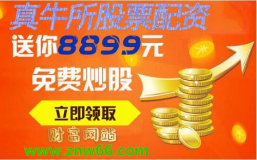 http://www.weixinrensheng.com/caijingmi/1604527.html