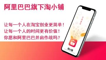 http://www.xqweigou.com/zhifuwuliu/111356.html