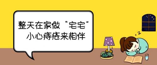 南昌丰益肛肠医院:疫情假期延长