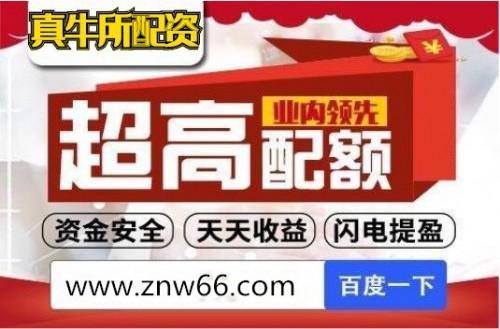 http://www.nowees.com/yishu/2093165.html