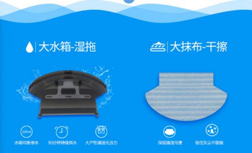 扫地机器人哪个牌子好?符合家居清洁需求的优品评测