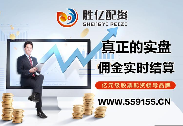 配资 期货 上海,石油指数期货走势股票配资炒股平台胜亿配资网站:投资者如何解决资产的增值保值问题