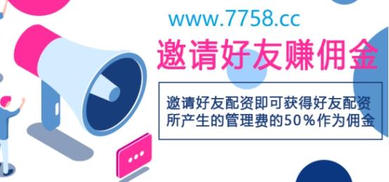 中国最权威股票配资公司.正规股票配资公司在线配资涵星配资:股票配资开户要注意哪些