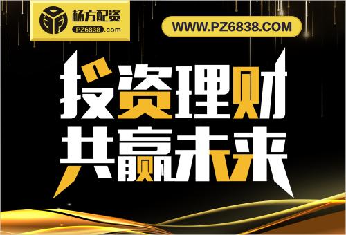 p2p平台争食配资业务蛋糕,股票配资平台杨方配资 外资相对乐观 内资谨慎过度