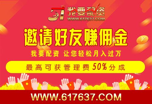 中国第一配资公司寻合作者:股票在线开户平台我要配资炒股配资开户公司:网上配资公司合作过程要避免的问题