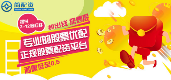 东莞行政区划网上线上炒股配资平台简配资开户公司:庄家会影响散户的操作吗
