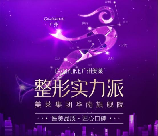 http://www.nowees.com/jiankang/2287404.html