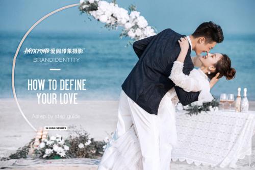 青岛婚纱摄影哪家好【爱阁印象】济南潍坊拍婚纱照前十名工作室