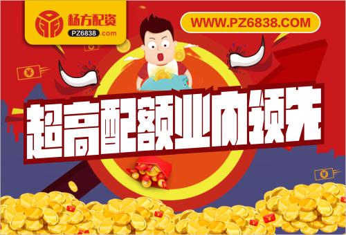 在线杠杆炒股配资公司杨方配资线上股票开户配资平台:线上配资的优势是什么呢?