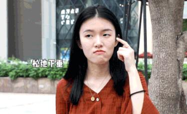 深圳人如何快速get女团颜值,你可