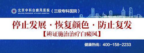 北京中科医院提醒夏季警惕暴晒皮肤