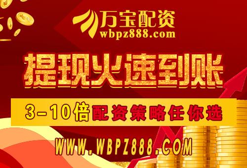 http://www.qwican.com/caijingjingji/4213808.html