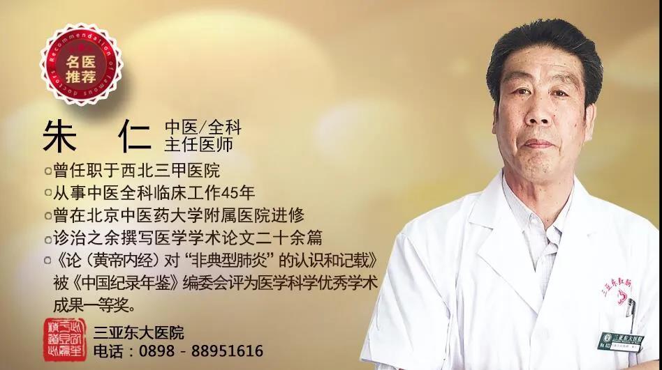 三亚东大肛肠医院正规吗?三伏天免费送药,每天50个名额