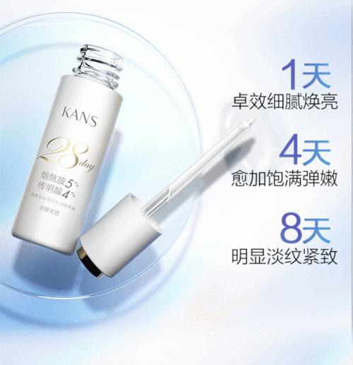 上美集团CEO吕义雄:专注科学精准护肤是关键