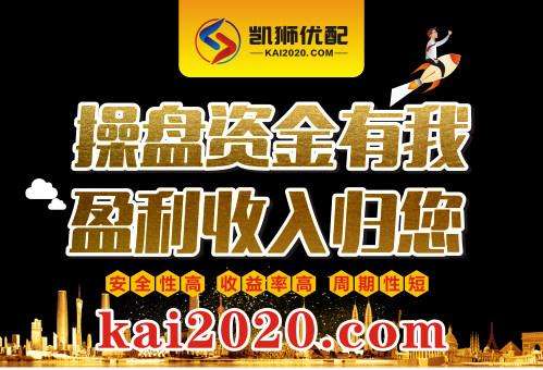 http://www.fanchuhou.com/tiyu/2965626.html