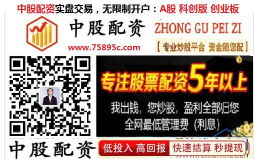 http://www.fanchuhou.com/caijing/2965790.html