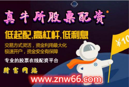 http://www.k2summit.cn/yishuaihao/3167052.html