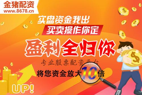 http://www.weixinrensheng.com/caijingmi/2441335.html